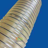 诺思橡胶耐磨导电管 粉尘颗粒抽吸软管 木工木屑专用抽吸输送软管