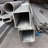 304不锈钢无缝管 金锻锭不锈钢供应酸洗表面无缝供应圆管可加工