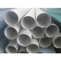 平南热销316不锈钢工业流体管219乘2.9