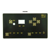 碳油按键板 遥控器线路板