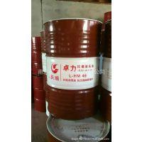 供应正品长城牌液压油卓力系列L-HM46号抗磨液压油46#工业润滑油