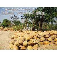 供应供应天然黄蜡石 奇石 园林石 景观石