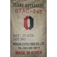 供应供应韩国宇进阻燃剂FR-245(溴代三嗪)