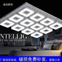 烁亮低价直销LED吸顶灯客厅长方形 卧室亚克力吸顶灯带摇控6头