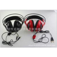 批发 散装 西伯利亚V2带麦CS CF竞技专业游戏耳机头戴式电脑耳机