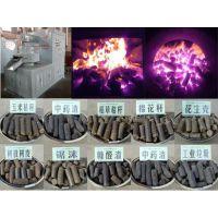 秸秆煤炭成型机,环保燃料压块机,木屑压块机,稻壳压块机
