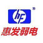 郑州弱电工程专业施工队|综合布线|安防监控|智能楼