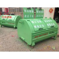 环保厂家直销公共环卫设施 小区大型不锈钢移动垃圾箱设备