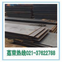 上海Q370qC桥梁板批发\Q370qC钢板现货