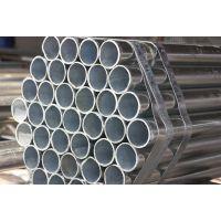 鑫亚诚信厂家直销热镀锌钢管 Q235镀锌管 规格齐全 物美价廉