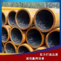供应12Cr1MoV无缝管 优质无缝钢管 合金管 厂家直销 量大从优