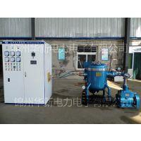 10公斤真空感应熔炼炉 成套设备 辽宁锦州华新