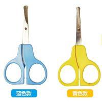 日康正品 婴儿剪刀加长版 儿童专用安全剪刀 婴儿食物剪刀热卖