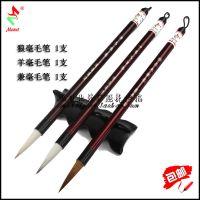 新品 3支装 莫奈 铁杆 狼羊兼毫 毛笔套装 中国画书法 工笔画毛笔