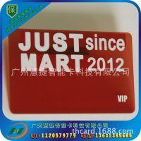 ISO品质认证生产供应哑面卡 太原透明PVC卡设计/ 哑面IC卡制作