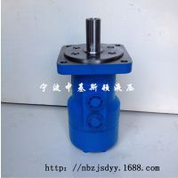 BM4-390涂料肥料搅拌机液压马达