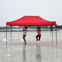 折叠帐篷 3米*2米自动扣摆摊折叠夜市帐篷 户外折叠帐篷 易携带
