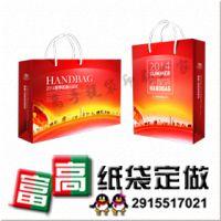 本溪定做纸质手提袋/丹东纸袋生产厂家/锦州纸袋制作