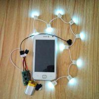 工厂专业开发设计手机蓝牙来电闪系列发光产品开发生产