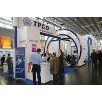 2016年德国杜塞尔多夫国际 管材、线缆及线材展览会