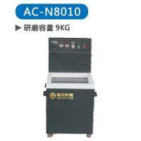 上海专业精密零件去除毛刺抛光机N9010