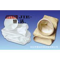 慧洁零利润供应200*1800北京除尘布袋,除尘滤袋,除尘器布袋