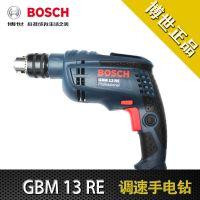 博世GBM13RE多功能电钻两用手电钻电锤套装家用微型bosch电动工具