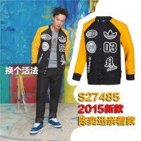 2015男新款外套 运动休闲棒球服 学院运动夹克外套27486开衫上衣
