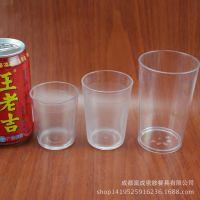 KTV亚克力啤酒杯磨砂杯子透明酒杯消毒餐具不碎杯茶杯饮料杯水杯