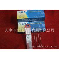 北京钨钼材料厂钨针北钨电极钨棒WC20氩弧焊铈钨极150*3.0 3.24.