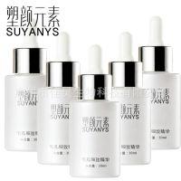 毛孔细致精华 玻尿酸苹果干细胞精华乳液加工 化妆品oem生产厂家