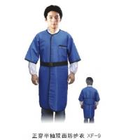 XF-05X射线防护半袖铅胶衣辐射防护用品主要用于具有放射性射线的场所,为保证操作人员的人身安全,避