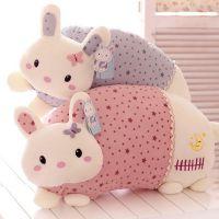 蓝白玩偶可爱宝宝兔毛绒玩偶公仔靠垫 星星月亮儿童睡觉抱枕