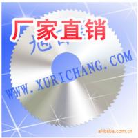 厂家直销 台湾进口春保钨钢 整体硬质合金锯片铣刀机用锯片切铝机