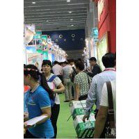 2016中国食品展览会