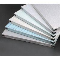 铝天花 铝扣板 铝扣板品牌 铝扣板规格 铝扣板怎么卖 如何选购铝扣板吊顶