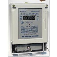 DDSY899型电子式单相预付费电能表