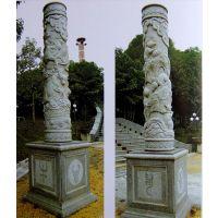 厂家直销优质文化柱 石龙柱 青石柱子
