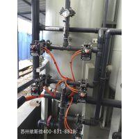 江苏专业工业废水处理公司讲光分解法