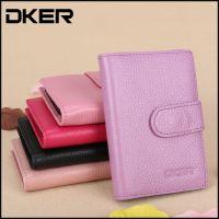 速卖通外贸货源 厂家批发韩版新款多卡位多色女士 搭扣卡包D2055