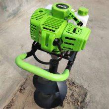 启航牌优质植树挖坑机 大功率地钻机 汽油式打孔机