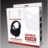 头挂式耳机包装盒定制 手提纸盒定制 电子包装盒设计印刷定制