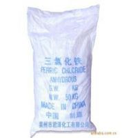 东北辽宁沈阳直供 优质无水三氯化铁固体 液体 工业级价格合理