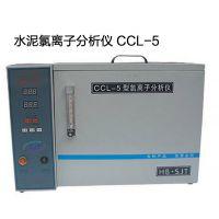 力特 水泥氯离子分析仪CCL-5