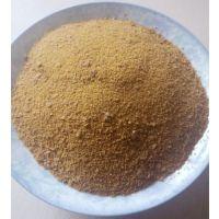 武安聚合氯化铝出厂价格