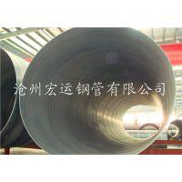 现货热销中Q235B镀锌螺旋管大口径厚壁螺旋钢管防腐保温螺旋管GB/5037
