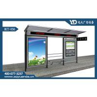 远大候车亭公司盐边县候车亭厂家全新设计4000773237