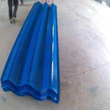 工厂防尘板 挡尘墙 防风网厂家
