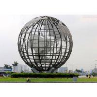 地球仪不锈钢雕塑 款式齐全可定制