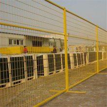 旺来框架护栏网 小区护栏网 别墅围栏